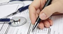 Выдача медицинской страховки